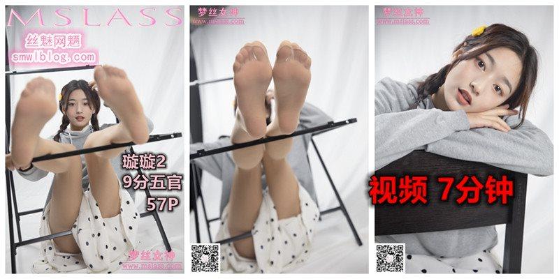 [MSLASS梦丝女神]2019.12.04 璇璇2 9分颜值[1V/480M]